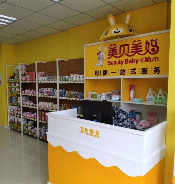 没经验的创业者怎么开母婴用品店