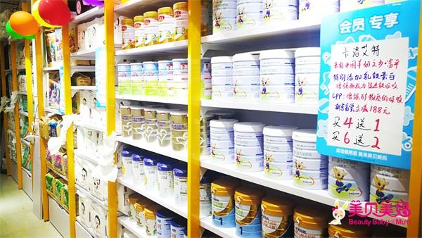 开母婴用品店的细节和流程